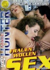 Порно фильм прекрасные вечера охота на простаков